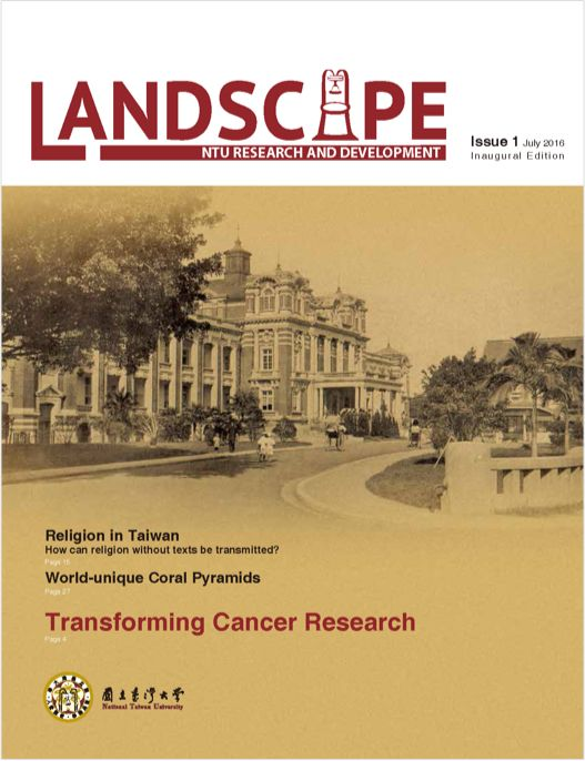 Transforming Cancer Research - 的圖片